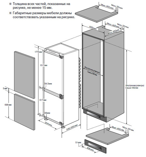 Холодильники LG GR-N319 LLA -